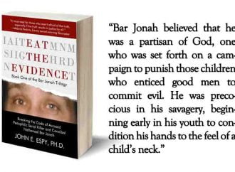 Read An Excerpt From Eat The Evidence (Book One Of The Bar Jonah Trilogy)