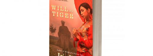 Review: Will Of A Tiger: Friendship, Loyalty, And Sacrifice At The End Of WWII
